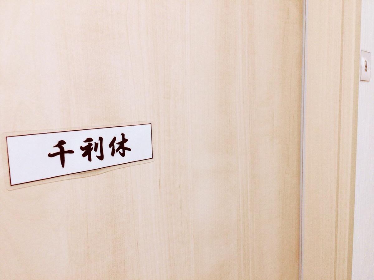 大阪梅田駅前店