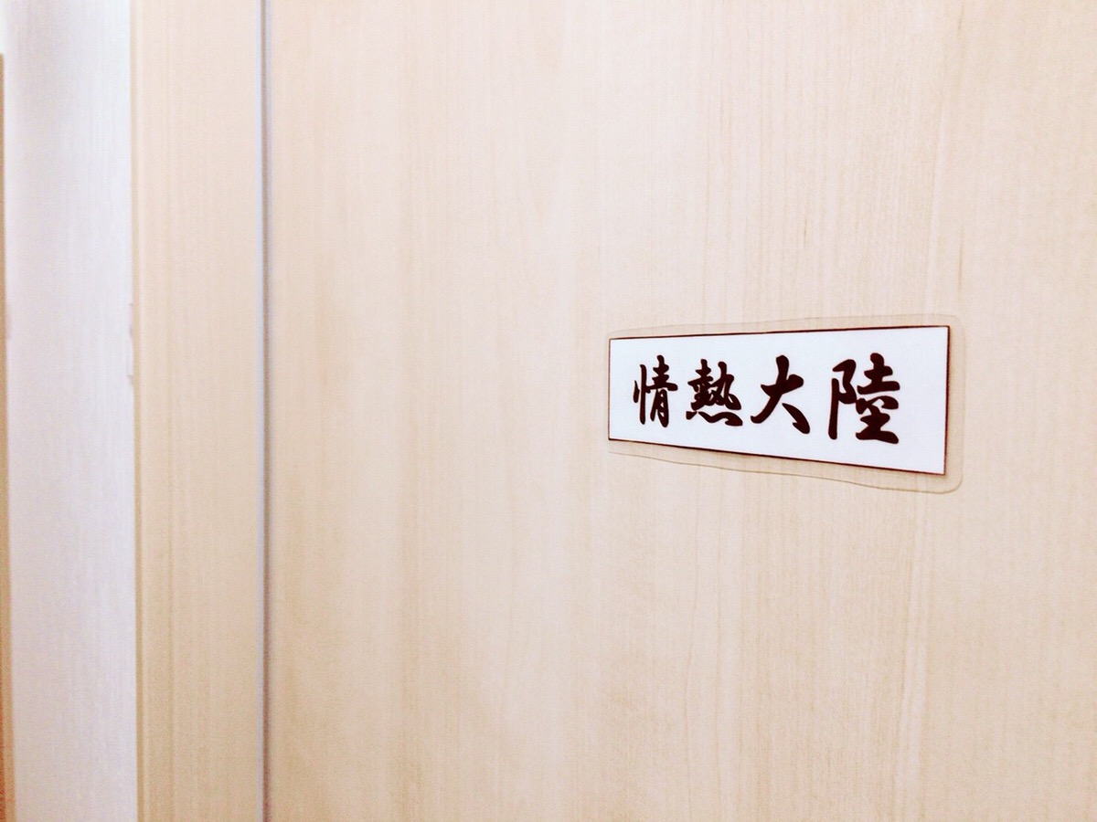 大阪梅田チャットレディ求人は業界最高水準の報酬率