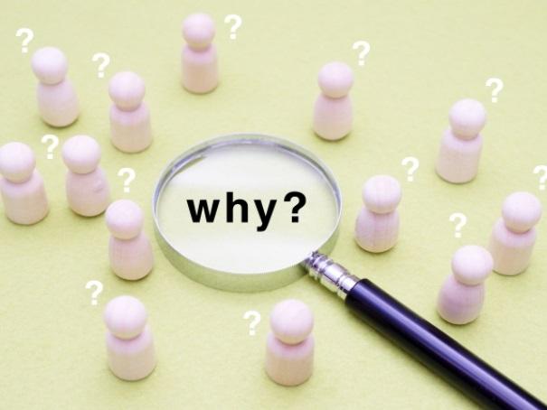 たくさんの人が「なぜ?」と疑問に思うイメージ